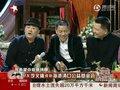 视频:胡杰同学资助周立波公益基金会上千万