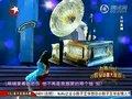 视频:海派春晚 刘德华演唱歌曲《Slipaway》