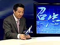 张召忠:中国四代机服役之时美国五代机出来