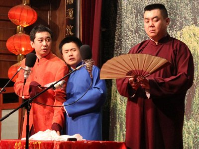 北京相声第二班3月12日专场视频专辑