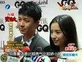 视频:《建党伟业》众星齐聚 董洁证实演宋庆龄