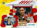 视频:阮经天勾豪宅 被传与许玮宁准备结婚