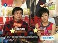 视频:闫妮秀粤语出糗 与张柏芝相处融洽