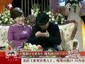 视频:胡杰为波波放弃事业 初知老婆身价很震撼