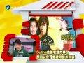 视频:selina俞灏明爆炸事故认定 爆破师负全责