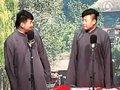 北京相声第二班3月5日专场视频专辑
