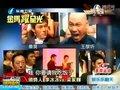 视频:金马奖爆冷 阮经天封帝罗男儿泪