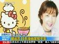 视频:日本多位漫画家报平安 用漫画加油打气