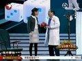 视频:东方卫视春晚 牛群小品《杜拉拉外传》