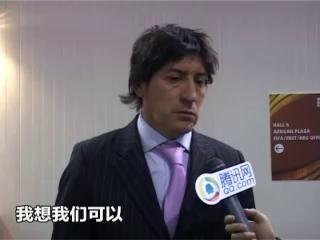 视频特辑:绝对巨星18 萨莫拉诺盛赞智利主帅