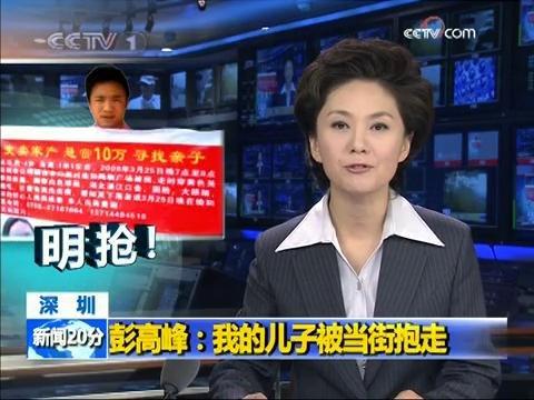 徐州市儿童医院预约