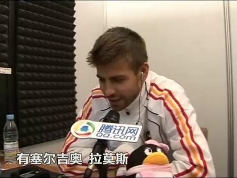 视频特辑:绝对巨星 皮克称西班牙有望夺冠