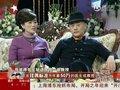 视频:周立波成为妻子介绍对象 要求年薪50万