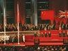 世纪谈判 奏响香港回归的序曲