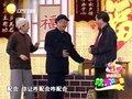 偷鸡不成反蚀一把米 赵本山宋丹丹《策划》