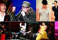 2011年央视网络春晚第五场节目精选