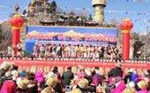 """香格里拉县举办""""欢乐香巴拉"""""""