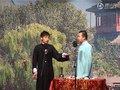 第二班相声周挚浩于洪涛《他结婚了》