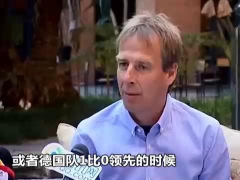 视频特辑:绝对巨星23期 克林斯曼支招中国