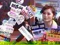 视频:蔡卓妍不办离婚典礼 情人节和情人一起