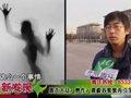 北京青年:裸模苏紫紫再引争议