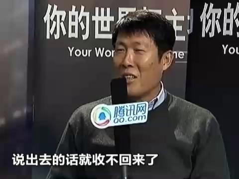 视频特辑:绝对巨星 车范根赞朝鲜虽败犹荣