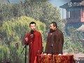 北京相声第二班3月19日专场视频专辑