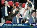 视频:香港调控楼市效果不明显 再出新地王