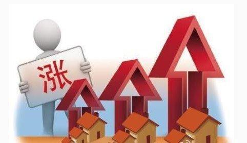 专家预言:2016下半年的楼市上涨已成定局!