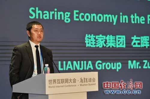 链家左晖:中国租房比例将越来越高