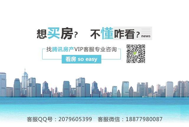 海南:商品住宅擅自提价或停发预售许可