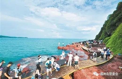 """北海涠洲岛旅游区推进""""广西特色旅游名区""""创建"""