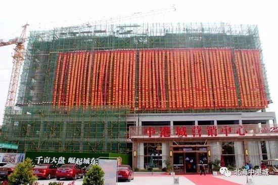 中港城工程进度丨专业用心,精益求精