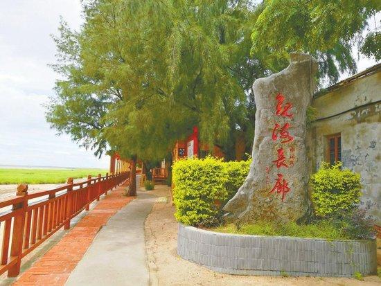 铁山港区积极发展乡村旅游见成效