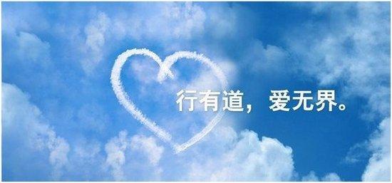 """用我们的爱温暖你 京东房产携手腾讯房产""""献爱心送温暖""""活动走进乌家镇"""