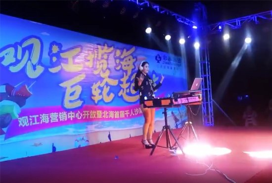 北海年度盛事:观江海营销中心极致盛放!