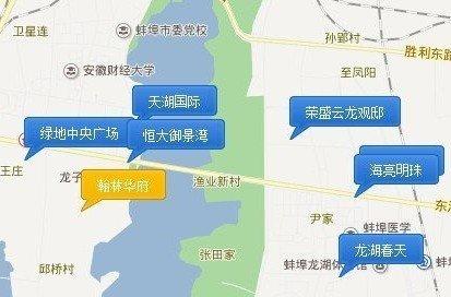 龙子湖沿岸景观房的大盘点 最低4628元/平起