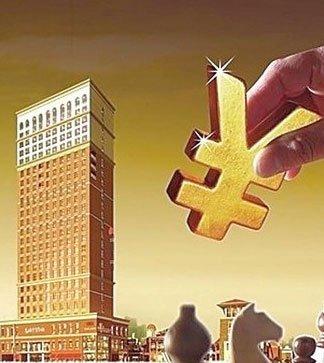 调查显示中国核心城市小康家庭不动产投资意愿增强
