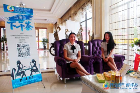 腾讯下午茶第16期:韩国城入驻 引领时尚风潮