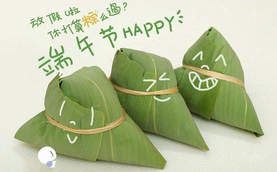 【海亮天御】端午节粽子DIY大赛即将浓情上演