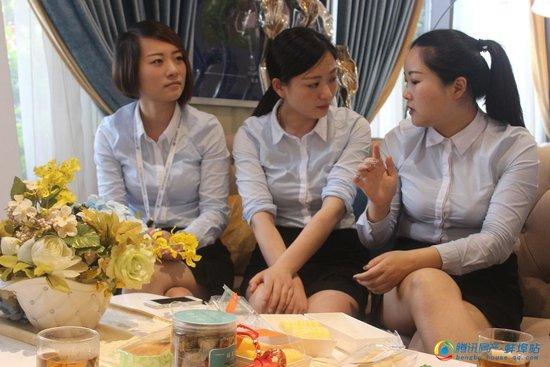 腾讯下午茶第17期:感受浪漫 品味信地潜龙湾