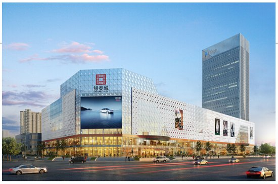 【新地城市广场】住市中心享银泰繁华 精装公寓25万起