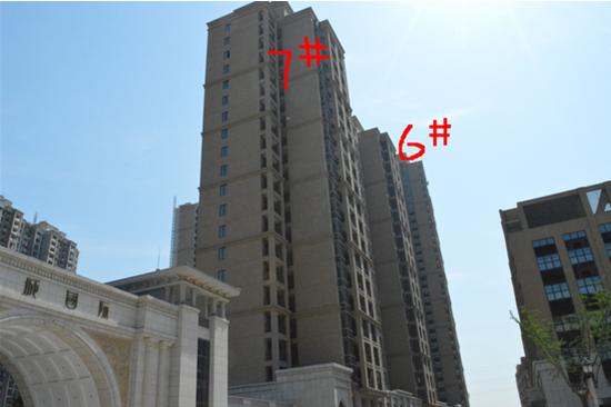 【尚城国际】4月工程进度 6#、7#外墙粉刷完毕