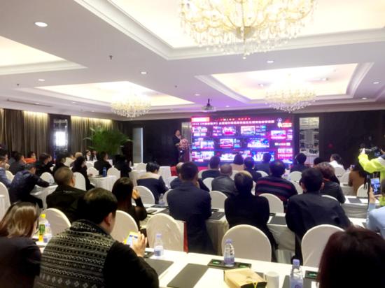 第二季《中国新歌声》全国城市海选启动仪式在京举行