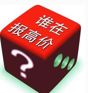 国土部门:南京土拍将推网上竞价 暂未下文但快了