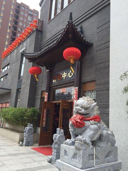 重磅!蚌埠餐饮业历史性事件本周四下午到来!