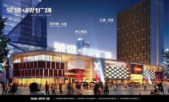 荣盛时代广场8月进度 商业楼已建至四层 公寓约29层