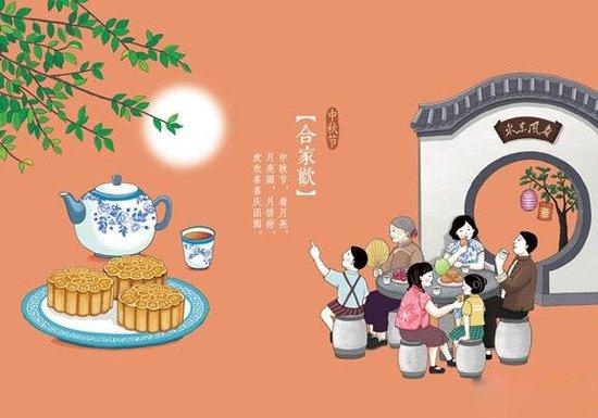 中秋团圆 与家人在万象新天滨淮苑一起赏月