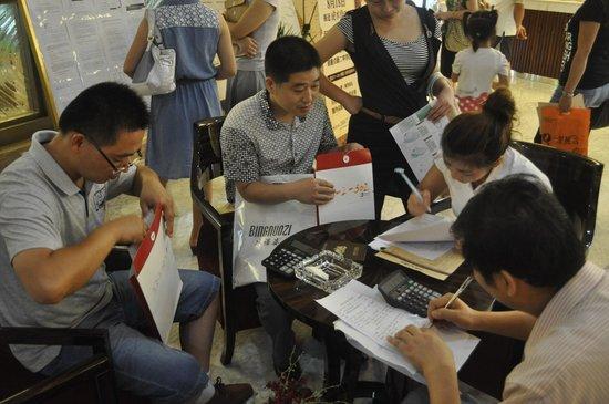 第3期:备战金九 钜惠珠城