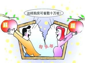 """冯海宁:""""假离婚潮""""折射出购房者焦虑与楼市脆弱"""